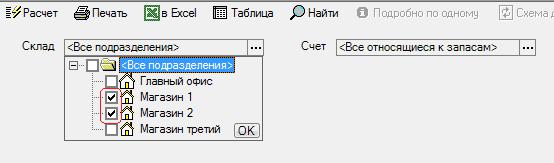 Вибір