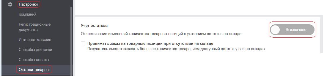 Prom.ua. На сайте можно обновить цены/наличие, с сайта получить новые заказы. Сопоставление товаров по коду/артикулу.